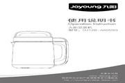 九阳DJ12B-A605SG豆浆机使用说明书