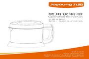 九阳DJ21B-C01DG豆浆机使用说明书