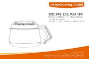 九阳DJ13B-D601SG豆浆机使用说明书