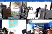 DcCap摄像头监控录像