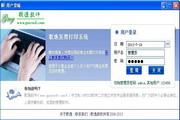 歌逸商业发票(in...