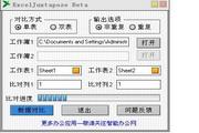 ExcelJuxtapose V1.00