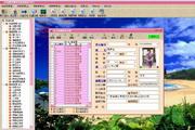 全易通验厂考勤软件