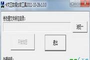 卡梵亚数据加密工具 1.0.0