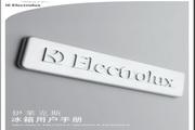 伊莱克斯EBE2300VA-R冰箱用户手册
