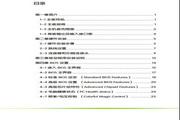 七彩虹C.A780T D3 V16A主板使用手册