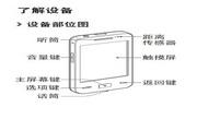 三星GALAXY Ace(GT-S5831i)手机说明书