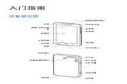 三星GALAXY Tab3 7.0(SM-T211)手机说明书
