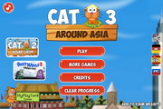 小猫环游亚洲...