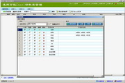 轻量万能自定义信息管理系统软件 7.1.028