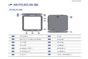 中兴ZTE G610电信版手机说明书
