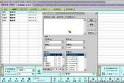 辉煌人力资源管理系统 2.1