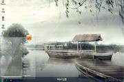 湖边小雨win7主题 1.0