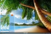 海边椰树win7主题 1.0
