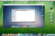 Light Screen Sharing For Mac 1.2.6