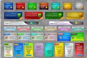 网页横幅设计PSD素材