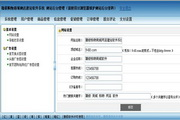 赣极购物商城网店建站软件系统免费版 5.1