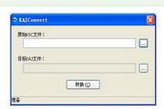 KSC转KAJ工具(KAJConvert) 3.0