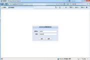 免费管理软件EMCS 1.0