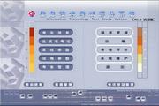 初中信息技术考试测评系统