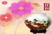 中国瓷psd分层素材