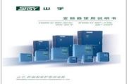 山宇SY6000-S2-0007G变频器说明书
