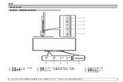 联想60K72液晶彩电使用说明书