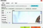 逆袭猴DEDECMS5.6/5.7文章模型图片自动加alt插件 1.0