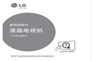 LG 65UB9800-CA液晶彩电使用说明书