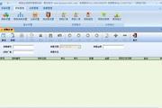 制造业经销存管理系统 2.1
