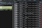 Finale2014 For Mac 3.4736