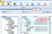 广州爱奇迪混合式Winform开发框架 10.0