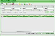 广州爱奇迪病人资料管理系统 7.0