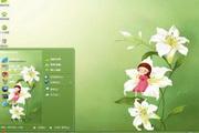 百合少女电脑主题