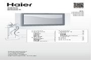 海尔32DU3100液晶彩电使用说明书