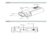 惠普t450数码摄像机说明书
