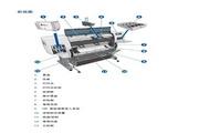 惠普Designjet T7100黑白打印机说明书