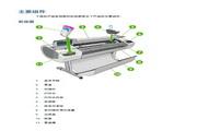惠普DESIGNJET T2300 eMFP一体机说明书