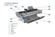 惠普DESIGNJET T120打印机说明书