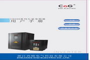 西崎CB540G-630K矢量变频器使用说明书