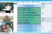 麦鸽网络课堂软件专业版 1.0