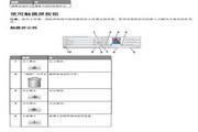 利盟Lexmark X1150一体机说明书