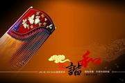 中国风复古贺卡...