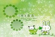 绿色卡通相册PSD模板