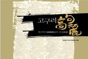 韩国书籍封面设计源文件