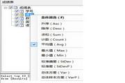 易友SQL中文查询设计器