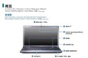 三星3445EX笔记本电脑用户指南