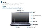 三星350E7X笔记本电脑用户指南