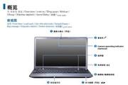 三星355E5X笔记本电脑用户指南