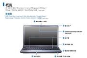 三星350E5X笔记本电脑用户指南
